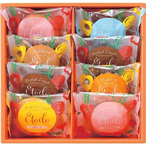 Giftのし、包装OK 金額で送料変わります。 焼き菓子詰合せ ベイクドドーナツ・マドレーヌ YG-BO