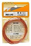 WAKI 銅線 ミニ #24X10m HW-046