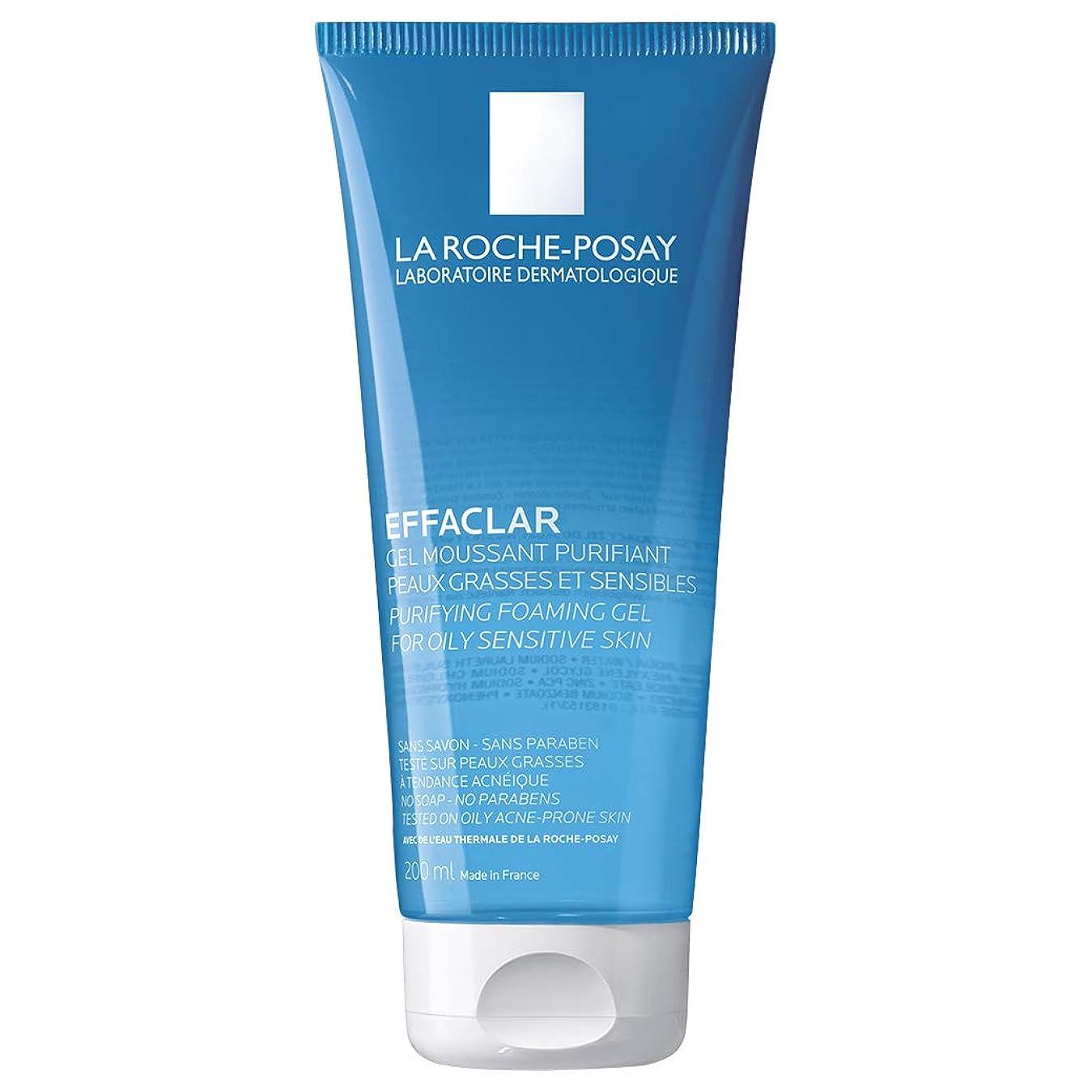 任意ウイルス多様な[ラロシュ布製] エファクラ 脂性肌のためのピュリファイングフォーミングジェルクレンザー 200ml / La Roche-Posay Effaclar Purifying Foaming Gel Cleanser for Oily Skin