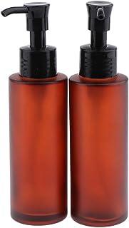 Homyl 2x Empty Cosmetic Spray Dispenser Amber Hygienic Glass Pump Bottle W/Long Pumping Head Tip - 100ml