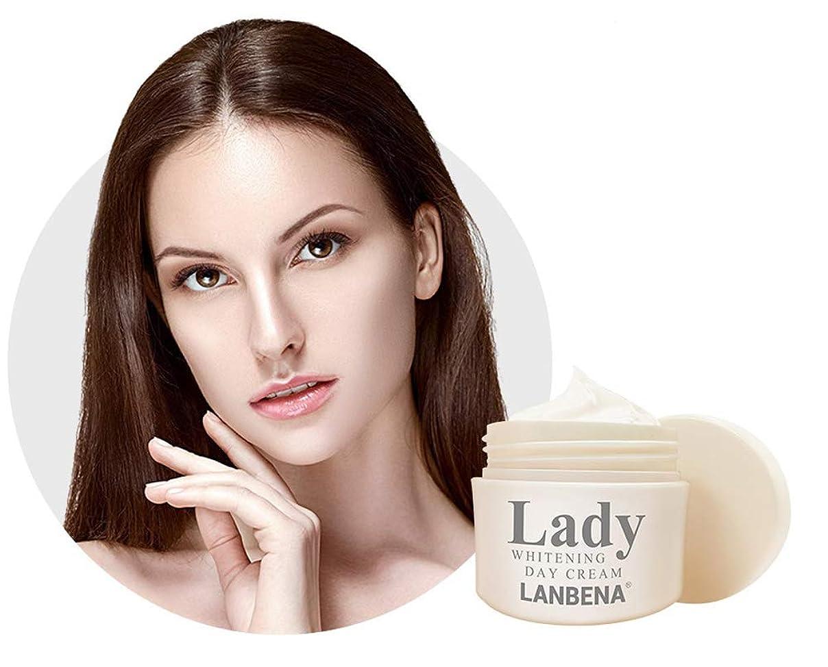 不利初心者夏LANBENA LADY WHITENING DAY CREAM 美白クリーム 保湿 35g