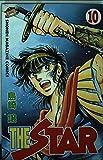 THE STAR 10 (少年マガジンコミックス)
