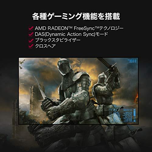 LGゲーミングモニターディスプレイ24GL600F-B23.6インチ/1ms/144Hz/フルHD/TN非光沢/FreeSync/HDMI×2,DisplayPort