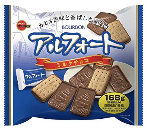 ブルボン アルフォート ミルクチョコ 168g ×1袋