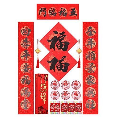 WLNKJ Chinesische Neujahr Dekoration, Chinese New Year Kalligraphie Couplet Geschenk-Box Roter Umschlag Papierschnitt Türaufkleber Anhänger