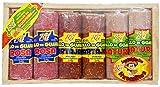 Rollos de Guayaba Mix: Mixed Guava Rolls (12 Pieces)