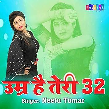 Umar Hai Teri 32 (Hindi)