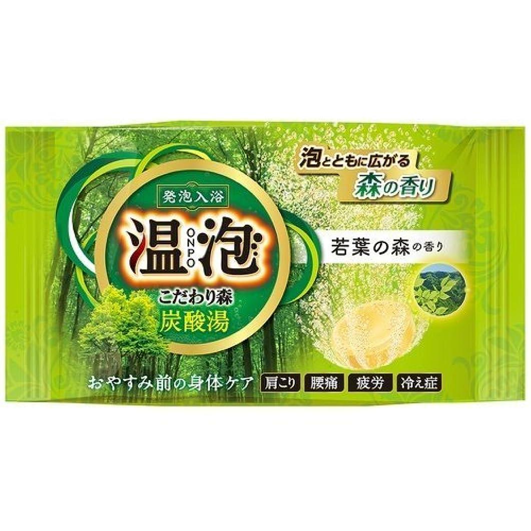 おいしいスタック保護温泡こだわり森炭酸湯若葉の森1錠