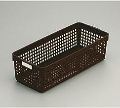 Inomata 4585 Name Long Basket, Brown