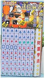 SODIAL New Mini Mahjong Chinese Family Board Games Portable Mahjong Set Chinese Antique Mini Mahjong Game Family Games
