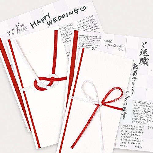 マルアイ色紙お祝いの色紙花結びSH-H
