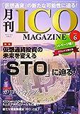 月刊 ICO MAGAZINE (アイシーオーマガジン) Volume6 (歌の手帖別冊)
