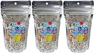 黒瀬ペットフード 自然派宣言 手洗いボレー粉 200g (3個)