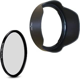 Canon キヤノン 用 レンズフード & UV 保護 用 レンズフィルター 2点セット 互換 (EW-73C & 67mmフィルター)