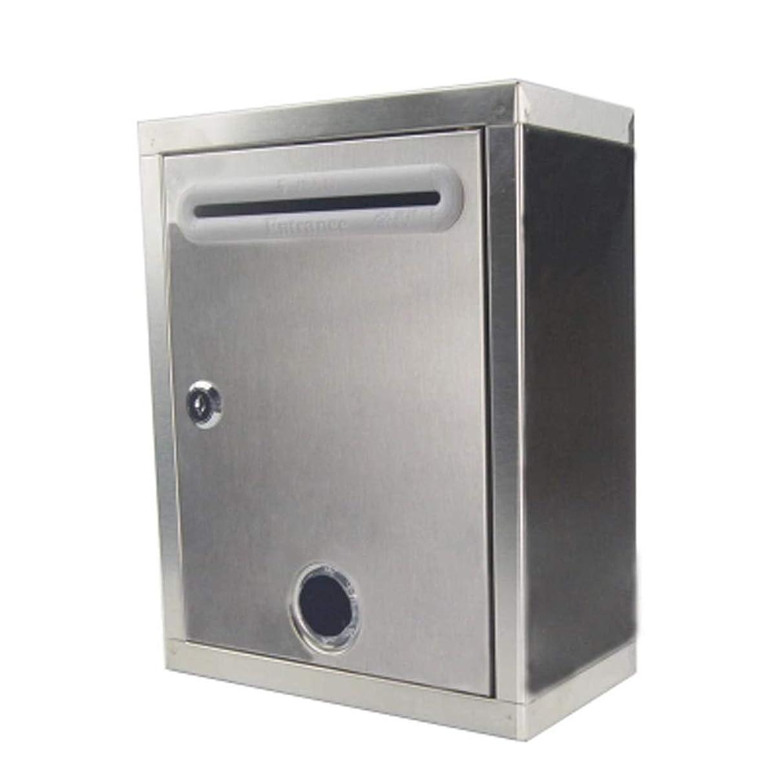 リンク特異なメロンSHYPwM 防水の提案箱を厚くする壁のステンレス鋼の金属の提案箱苦情の手紙箱
