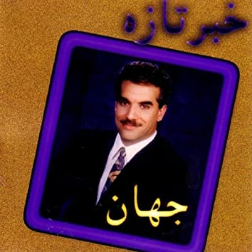 Khabare Tazeh