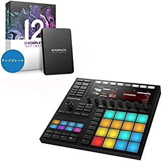 NATIVE INSTRUMENTS ネイティブインストゥルメンツ MASCHINE MK3 + KOMPLETE 12 ULTIMATE UPG FOR SELECT セット