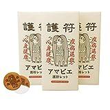 アマビエ 菓子 3箱セット 豊天商店 3箱セットアマビエ護符レット F