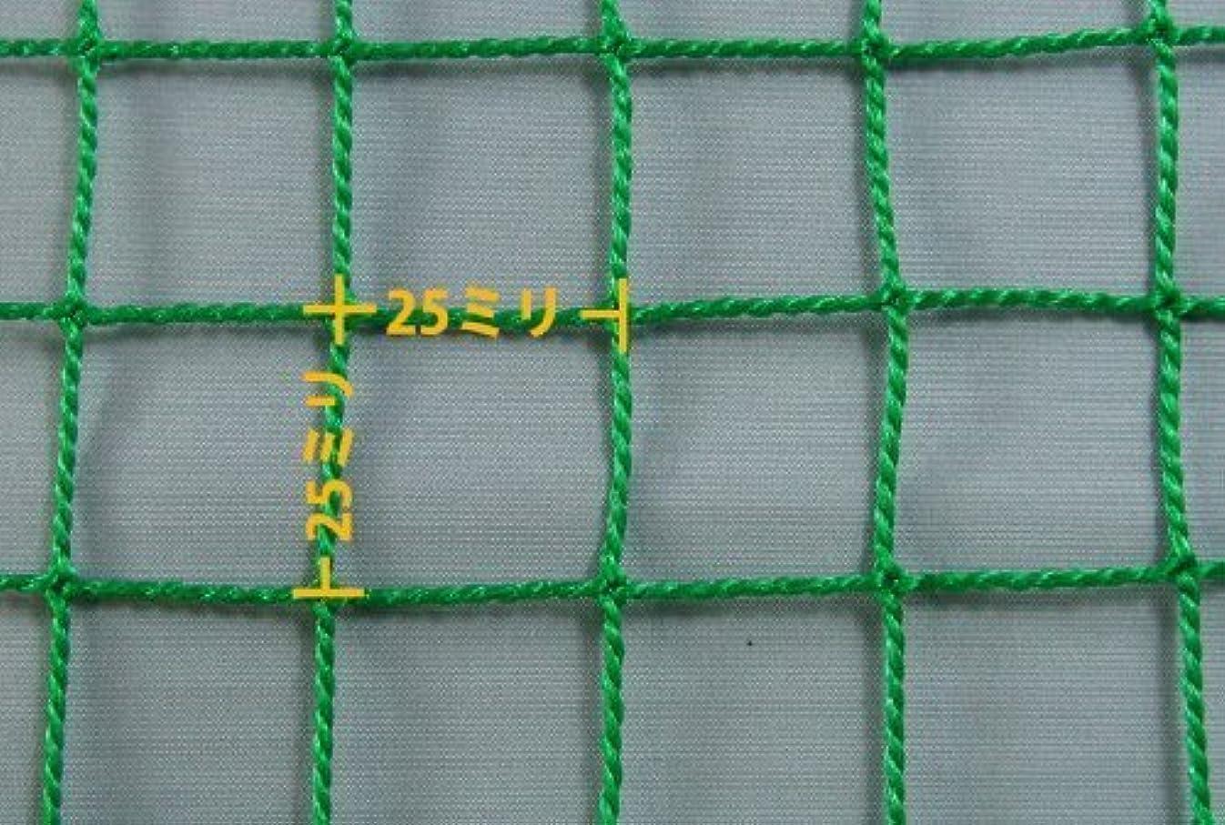 山積みの生きている備品ゴルフネット 2m×4m (36本グリーン)<国産 自社加工>