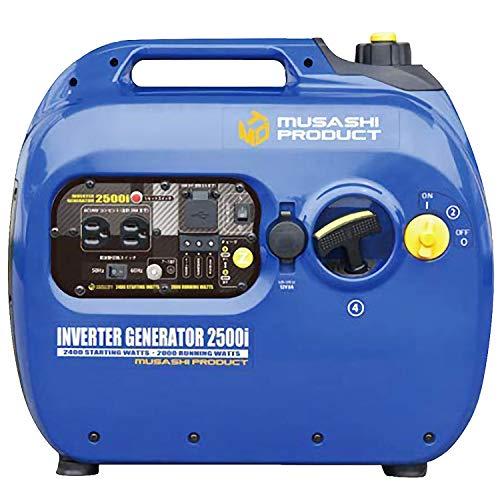 アイガーツール MTOインバーター発電機 ING2500I