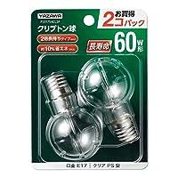 ヤザワ クリプトン電球 60形(クリア)【2個セット】YAZAWA P351754CL2P