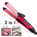 Zomoza High Quality Professional Automatic Wet Dry Dual Use 2 In 1 Hair