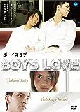 Boys Love ボーイズラブ[BWD-2879][DVD]