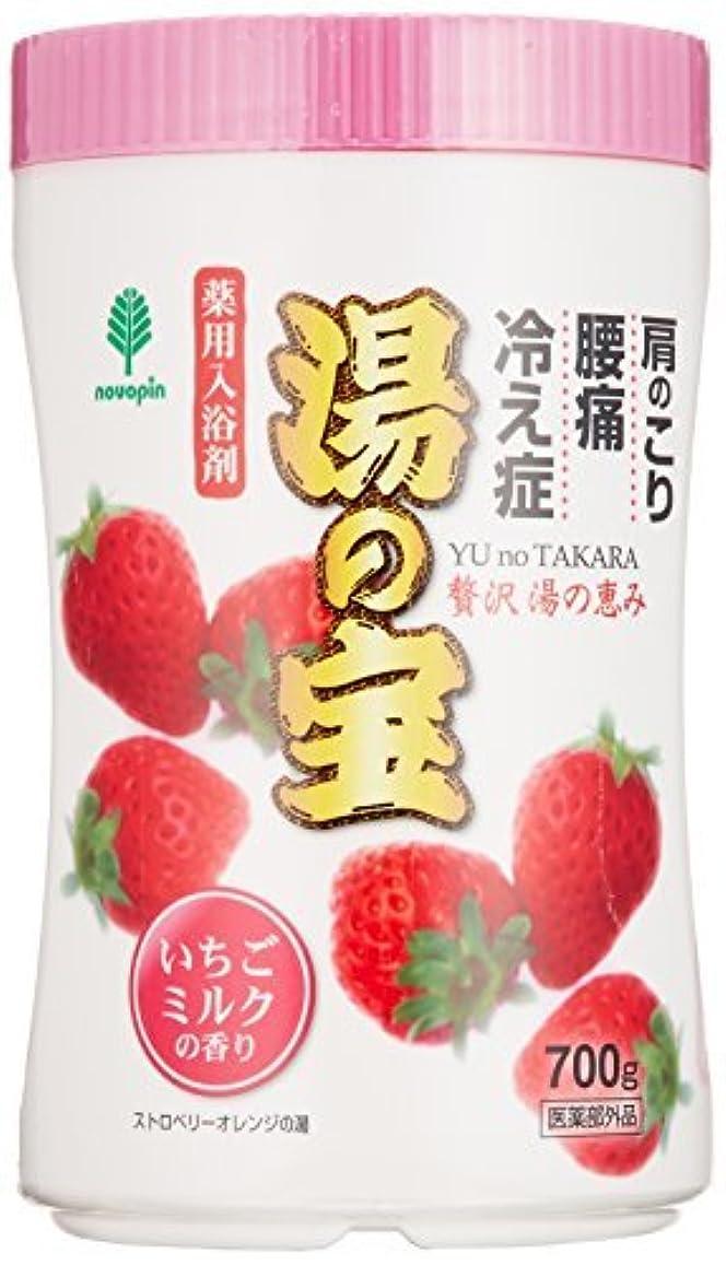 自分のために一貫性のない寸法紀陽除虫菊 湯の宝 いちごミルクの香り (丸ボトル) 700g【まとめ買い15個セット】 N-0064