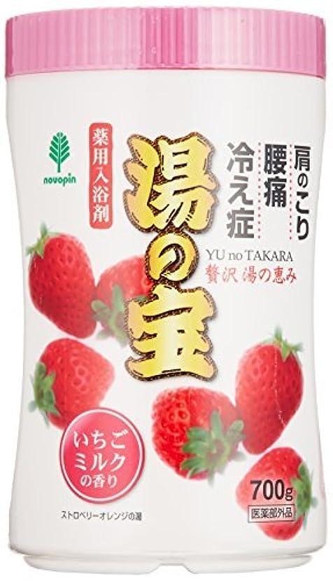 関係ない従来のデッド紀陽除虫菊 湯の宝 いちごミルクの香り (丸ボトル) 700g【まとめ買い15個セット】 N-0064