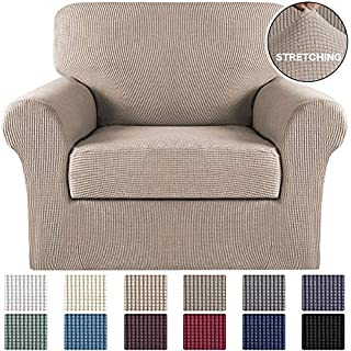 Turquoize Armchair Slipcover 2 Piece Couch Cover with Separate Seat Cushion Cover Spandex Furniture Protector Machine Washable Feature Jacquard Small Checked Sofa Slipcover/Protector (Chair, Sand)