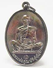 Loung Phor Koon Amulet Collection Thai Gift Thai Amulets Lp Koon Billionaire Coin Multiply Money Rich Thai Real Amulet Buddha Lucky Be 2519