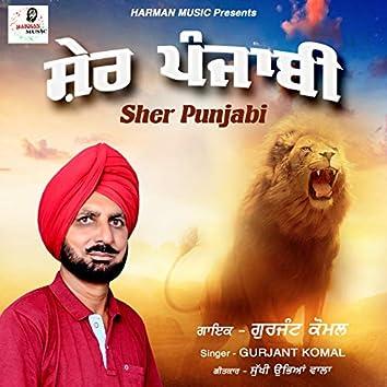Sher Punjabi