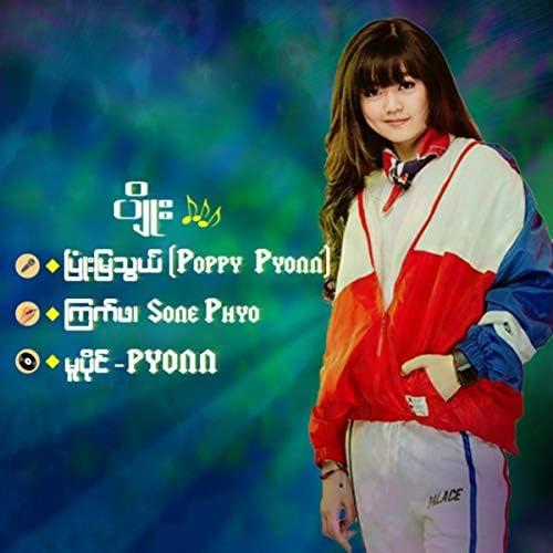 Pyonn Mya Thwe (Poppy Pyonn)