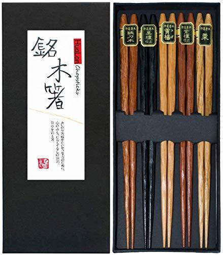 HuaLan Japanese Natural Wood Chopstick Set Reusable...