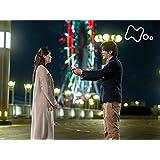 (7)「恋の跳び蹴り」
