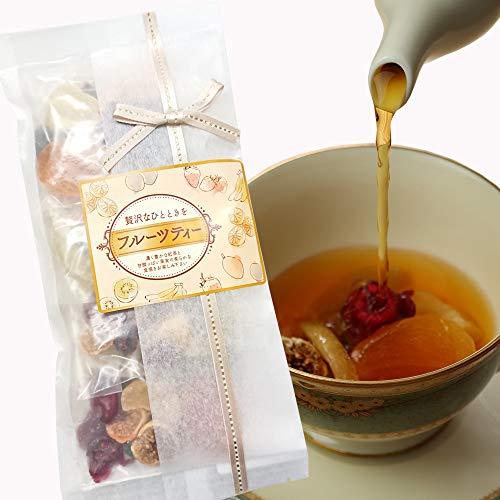 大地の生菓 フルーツティー 4袋入 食べられるフルーツティー 6種類のドライフルーツ 紅茶 ティーバッグ 母の日 ギフト プレゼント 贈り物 リボン付パッケージ