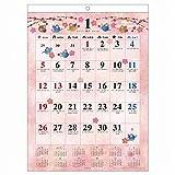 アートプリントジャパン 2020年 和の歳時記カレンダー(大) vol.142 1000109350