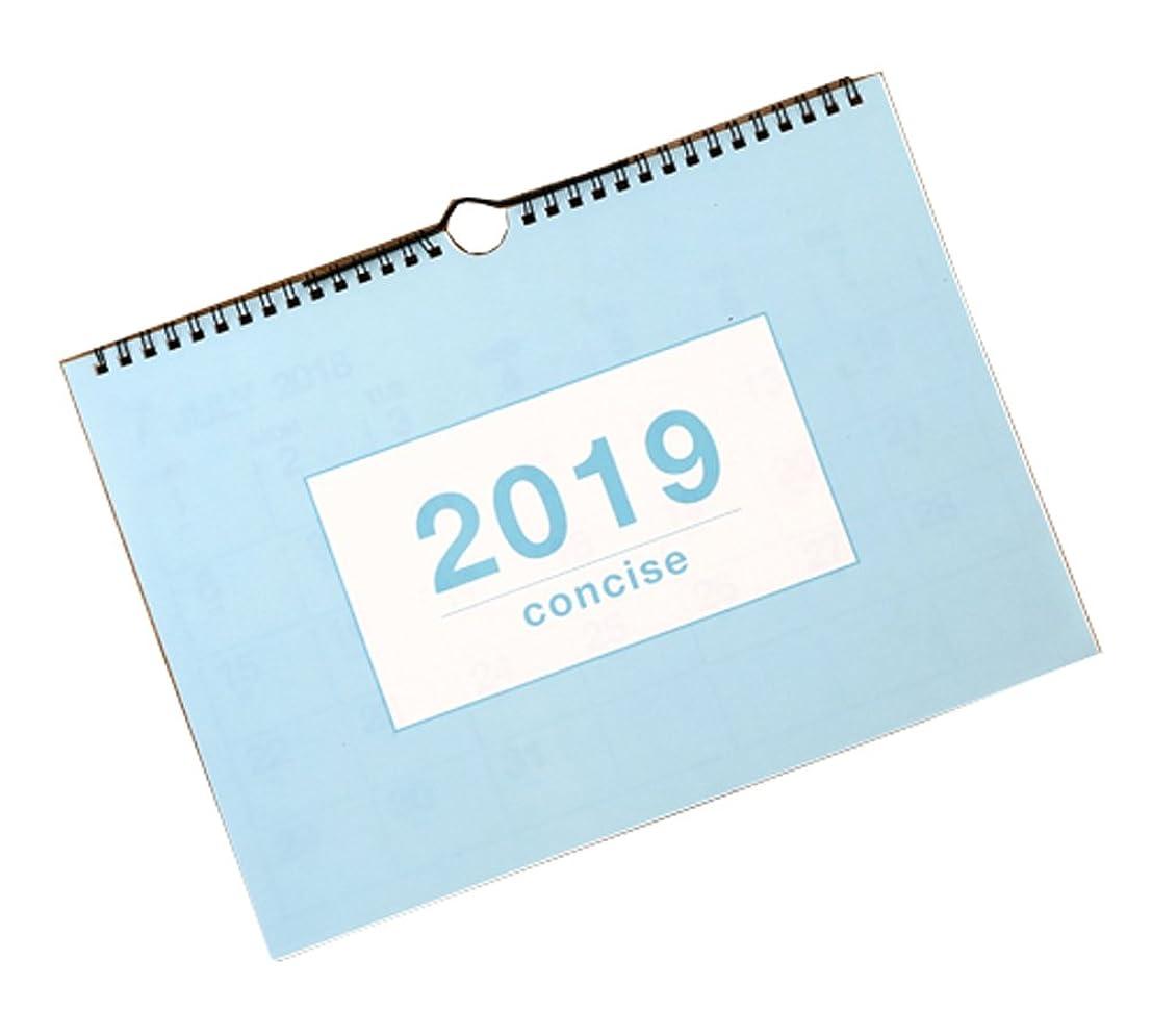 引用ハグ踏み台2018-2019メモ帳デスクトップ小鮮やかな漫画デスクカレンダー、青