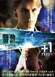 +1[DVD]