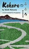 Kokoro (Tuttle Classics of Japanese Literature)