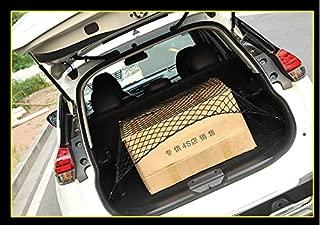 Car Trunk Elastic Cargo Net For Nissan Rogue 2014-2019 Floor Trunk Cargo Net