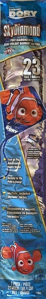 Sky Diamond Disney Pixar Finding Dory Kite 23