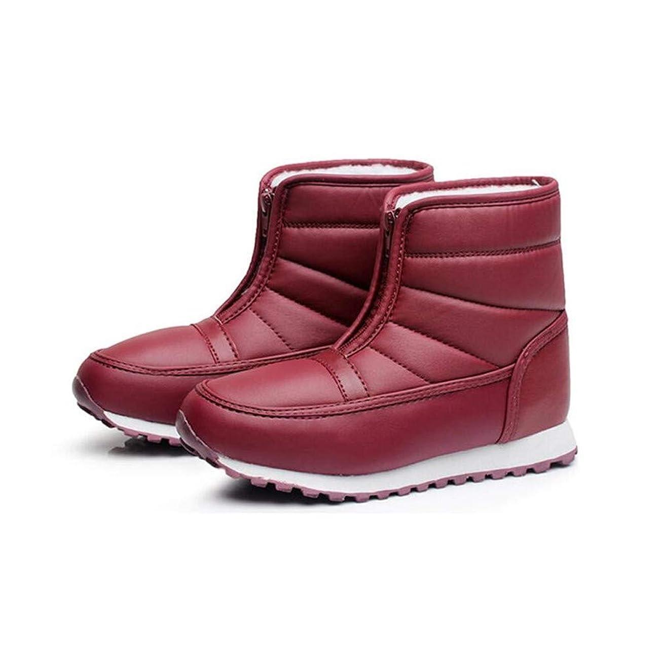 測定それら詳細な[マリア] スノーブーツ レディース メンズ ブーツ お年寄り 高齢者用 カップル ボア 裏起毛 滑り止め 防水