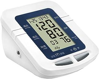 GYL Tensiómetro de Brazo Monitor de presión Arterial - Atención médica domiciliaria for Ancianos Tipo de Brazo Superior Presión Inteligente Medición automática automática esfigmomanómetro