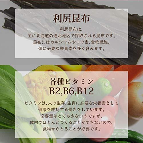 ノコギリヤシAGAin亜鉛プラス[ノコギリヤシ亜鉛サプリメント/DMJえがお生活]亜鉛マグネシウム配合(血液循環を正常に保つ栄養機能食品)日本製31日分