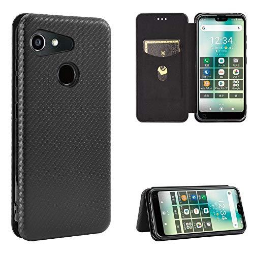 GRATINA KYV48 ケース 手帳型 薄型 炭素繊維カバー TPU 保護バンパー 京セラ KYV48 au/Android One S6 専用カバー 財布型 マグネット式 カード収納 落下防止 ホルダ 横開き ワイモバイル アンドロイドワンs6 フリップケース 液晶保護フィルム付き (Android One S6/KYV48, ブラック)