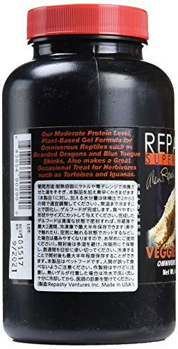 レパシースーパーフード『ベジバーガーペット用170g』