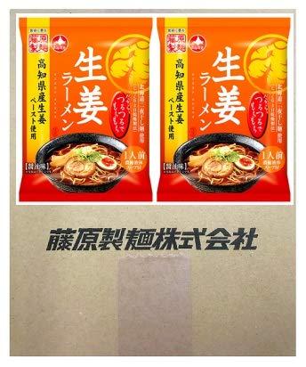 ラーメン インスタント 袋 しょうが ラーメン 醤油味 10食 箱入 生姜ラーメン 藤原製麺 送料無料