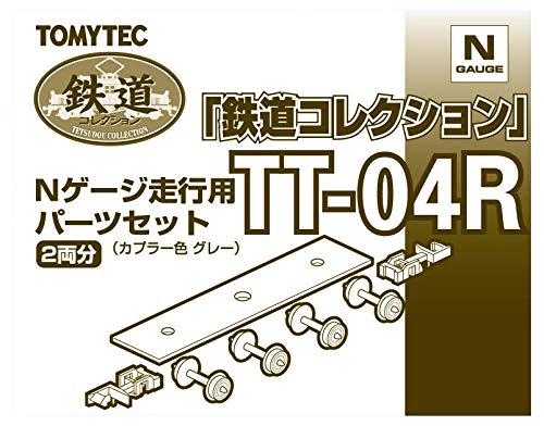Tomytec Diocolle Railway Collection TT-04R Driving Parts Set for Diorama Supplies