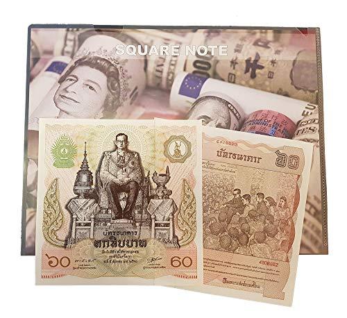 IMPACTO COLECCIONABLES Billetes Antiguos - Billetes del Mundo - Tailandia, el Billete Cuadrado